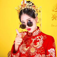 Sapai Jeen สะใภ้จีน family