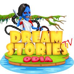 Dream Stories TV Odia