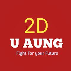 2D U AUNG