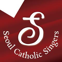 Seoul Catholic Singers서울가톨릭싱어즈