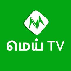 Mei Tv News