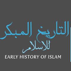 Early History of Islam