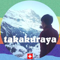たかくらや takakuraya