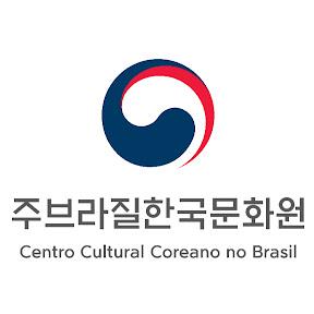 CCCB Hallyu TV