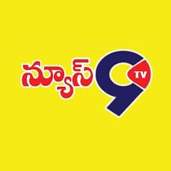 News9TV Telugu