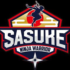 SASUKE Ninja Warrior