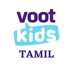 Voot Kids Tamil