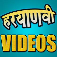 Haryanvi Videos