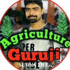 Agriculture Guruji