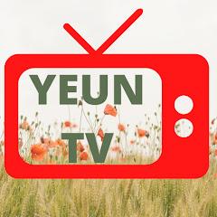YEUN TV