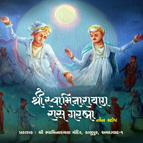 Shree Swaminarayan Mandir Kalupur, Shendutt Singh - Topic