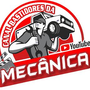 Canal Bastidores da Mecânica 4x4