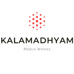Kalamadhyama ಕಲಾಮಾಧ್ಯಮ