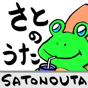 さとのうた Satonouta 童謡ジャズ