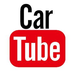 新車購入アドバイスチャンネル【CarTube】