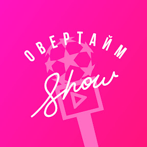Overtime Show