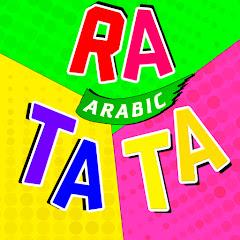 RATATA Arabic