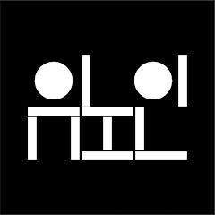 유노인의 드라마 리뷰