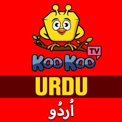 Koo Koo TV Urdu
