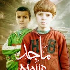 مغربي فلم