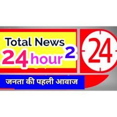 Total News 24 hour 2