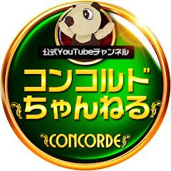 コンコルドちゃんねる kn【公式】
