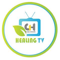 채환 힐링TV - CHHTV