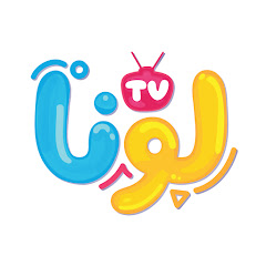 Luna TV