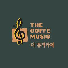 THE COFFE MUSIC - 더 뮤직카페