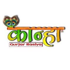 Kanha Digital Rasiya
