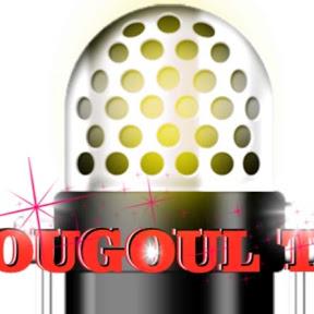 Ougoul Djibouti
