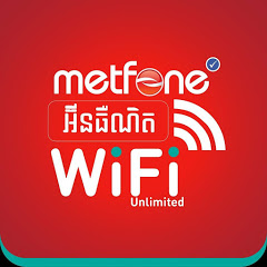 Metfone WiFi