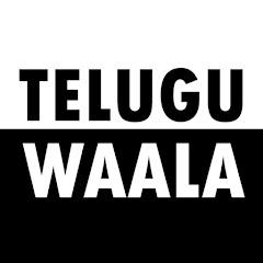 Telugu Waala