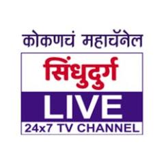 Sindhudurg Live