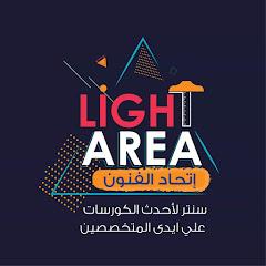 Light Area