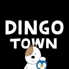 딩고 타운 / dingo town