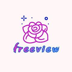 Free View