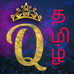 Queen Bee Paradise Tamil