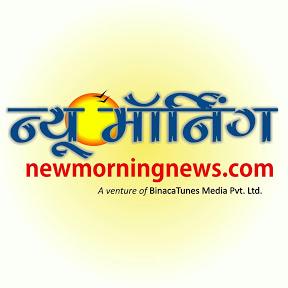 New Morning News