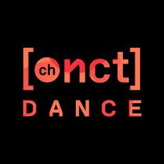 채널 NCT DANCE