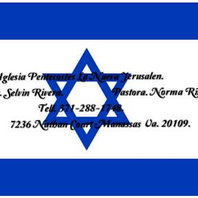 Iglesia Pentecostés la Nueva Jerusalen Manassas v.a