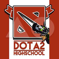 Dota2 HighSchool