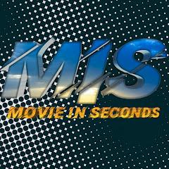 فيلم في ثواني