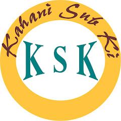 Kahani Sub Ki
