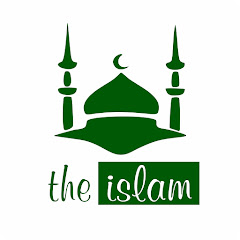 The Islam