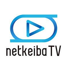 netkeibaTV [ネットケイバ]
