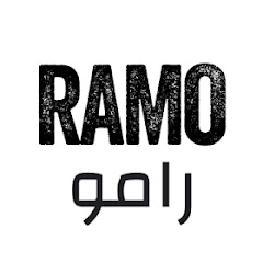 رامو مسلسل تركي