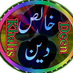 Khalis Deen