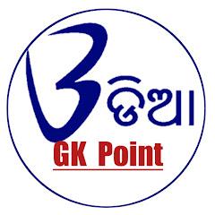 Odia GK Point