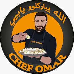 CHEF OMAR شيف عمر